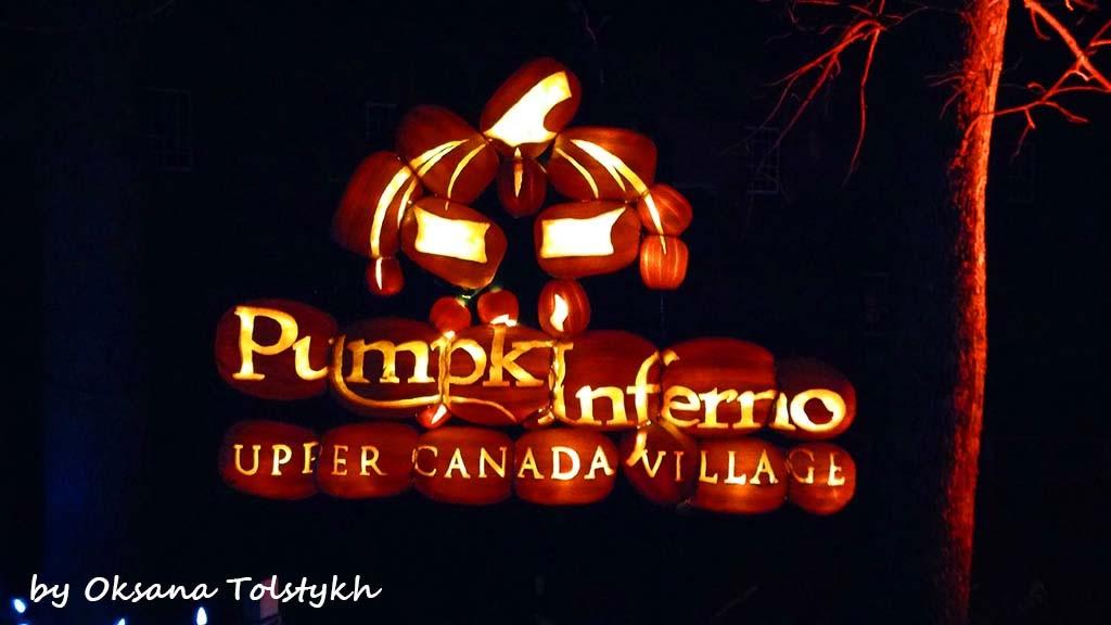 Pumpkinferno2