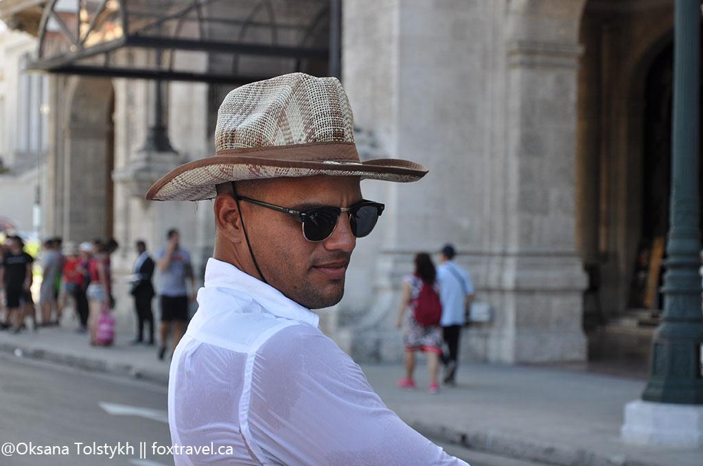 Все дело в шляпе! Amazing Cuba